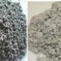 Rock Wool (Loose Wool)